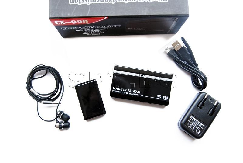 устройства за подслушване